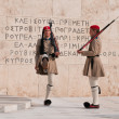 Guard changing in Athens — Stock Photo