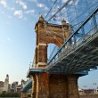 Historic suspension bridge. — Stock Photo
