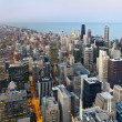 City of Chicago. — 图库照片 #11285480