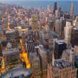 Stadt chicago — Stockfoto #11285691