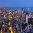 City of Chicago. — 图库照片