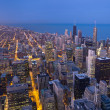 City of Chicago. — 图库照片 #11286232