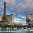 Stock Photo: Las Vegas, Hotel Paris.