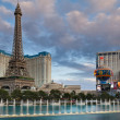 Las Vegas, Hotel Paris. - Stock Photo