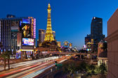 Las Vegas Strip. — Stock Photo