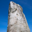 Avebury monolith — Stock Photo