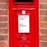 English Letter Box — Stock Photo