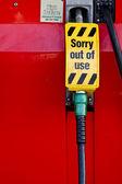 Bomba gasolina con señal de uso — Foto de Stock