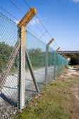 Security Fence — Stock Photo