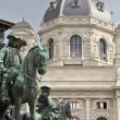 Vienna, Austria. Maria Theresa Square — Stock Photo