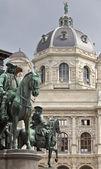 Vienna, Austria. Maria Theresa Square — Stock Photo