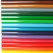Crayons — Stock Photo #11097155