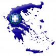 Stock Photo: Hellenic Republic