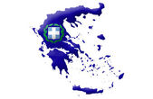 Hellenic Republic — Stock Photo