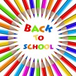 Stock Vector: Back to School.