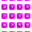 Pink colored glossy web buttons. — Stock Vector
