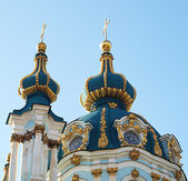 Two orthodox domes — Stock Photo