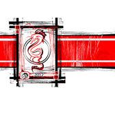 ベクトルの中国のドラゴン — ストックベクタ