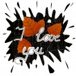 Stock Vector: I love you