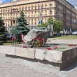 Stock Photo: Solovki stone at Lubyanka