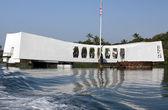 Arizona Memorial, Pearl Harbor — Stock Photo