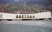 Arizona memorial, pearl harbor — Stockfoto