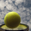 Stock Photo: Small tennis racket