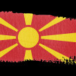 Stock Photo: Brushstroke Flag Macedonia