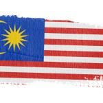 Brushstroke Flag Malaysia — Stock Photo