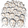 Vector de stock : Crowd