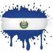 Stock Vector: El Salvador flag sketches