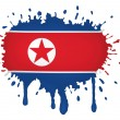 North Korea flag sketches — Stock Vector