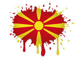Macedonia flag sketches — Stock Vector