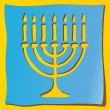 Menorah - Stock Vector