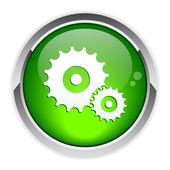 Button settings. — Stock Vector