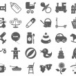 Royalty-Free Stock Vector Image: Collection of useful icons of children's