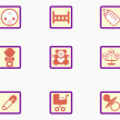 Set of childrens icons stylized mark. — Stock Vector #11541970