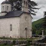 Church in Cetinje — Stock Photo