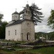 Church in Cetinje — Stock Photo