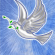 Stock Photo: White dove illustration