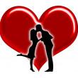 silhouette de couples avec illustration de coeurs — Photo
