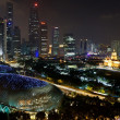 Singapore Business Center City and Concert Hall at Night - Stock Photo