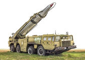 The old Soviet rocket launcher — Stock Photo