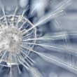 Stock Photo: Cracks in armoured glass