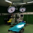 Operating Theatre — Stock Photo