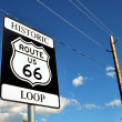 Royalty-Free Stock Photo: Route 66 Sign