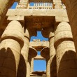 Stock Photo: EgyptiTemple
