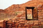 Window in wall — Stock Photo