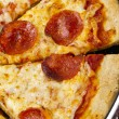 Stock Photo: Cropped image of pizza