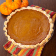 Stockfoto: Pumpkin pie